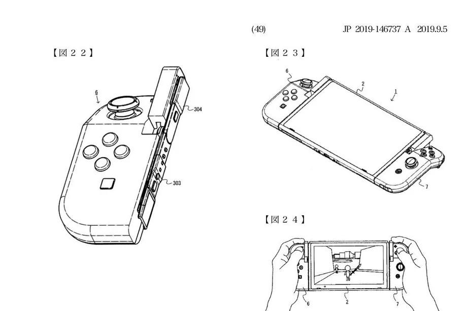 Joy-Con Patent