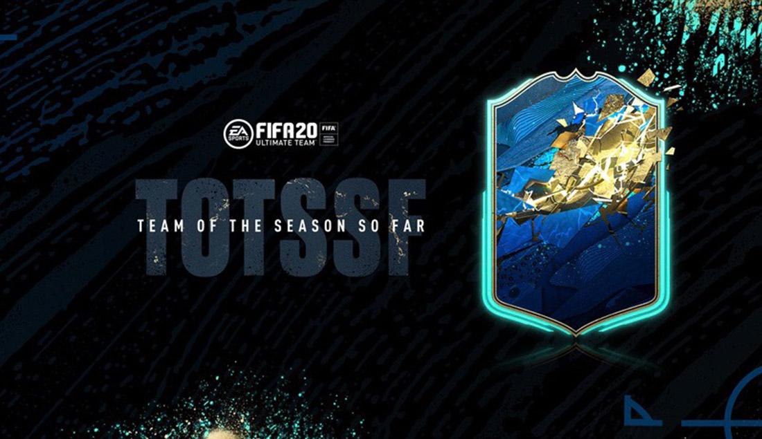 FIFA 20 Bundesliga Team of the Season
